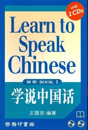Catalan, Chinese, Japanese, Polish lessons